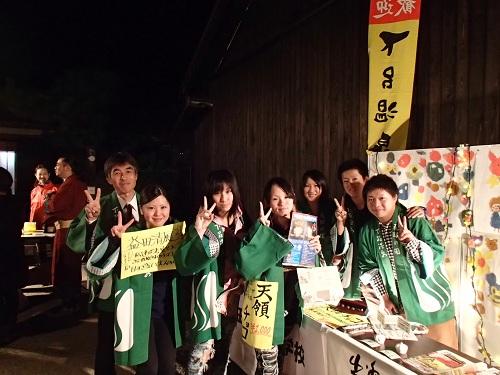 益田清風高校