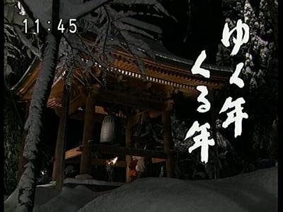 0120131223_tv_37.jpg