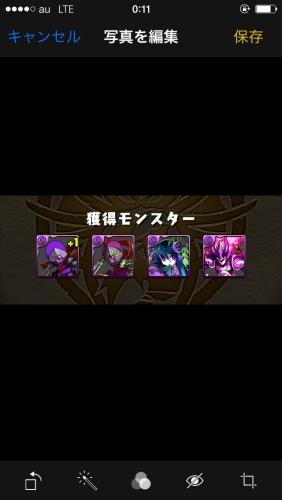 5sYrJFQ.jpg