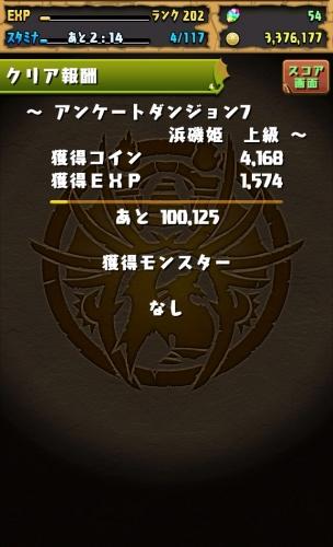 85V2YQc.jpg