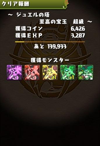 Ox8H0Rq.jpg