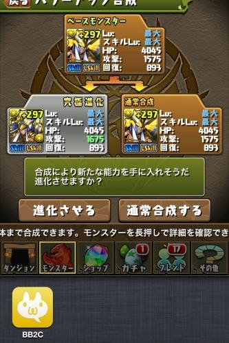 kRrM6Yx_20131226030636e8a.jpg