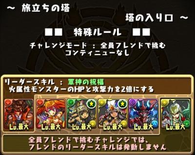 ss15_zmchi3_201311271212108f6.jpg