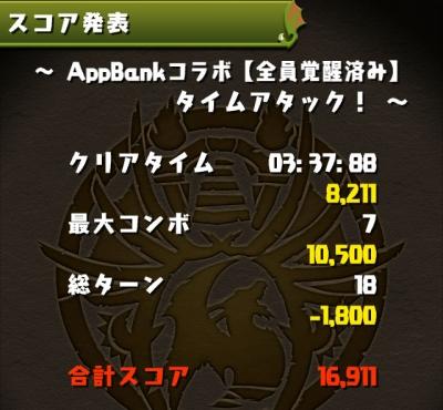 ss4_score_5fgcnr.jpg