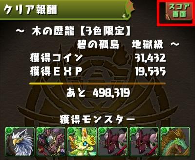 ss5_byf14p.jpg