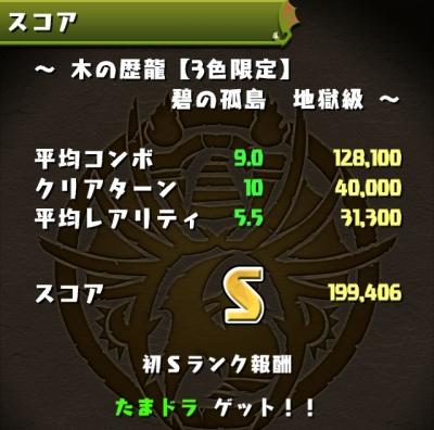 ss6_msifmm.jpg