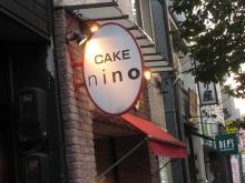 名古屋 うまうま便り    ~The spice every day~-nino