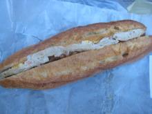 名古屋 うまうま便り    ~The spice every day~-岐阜のパン