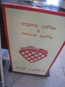 名古屋 うまうま便り    ~The spice every day~-mb cafe