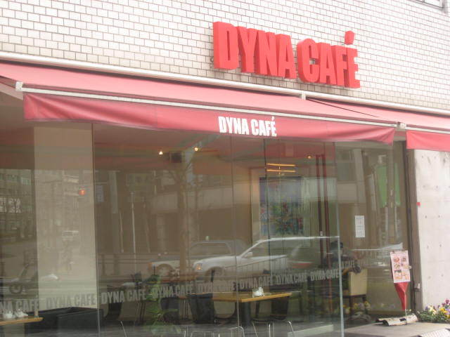 名古屋 うまうま便り    ~The spice every day~-DYNA CAFE