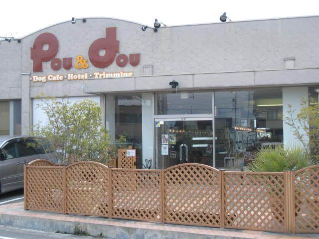 名古屋 うまうま便り    ~The spice every day~-POU&DOU