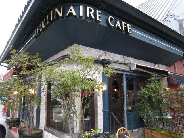 名古屋 うまうま便り    ~The spice every day~-APOLLINAIRE CAFE