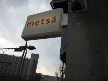 名古屋 うまうま便り    ~The spice every day~-metsa