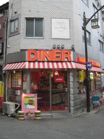 名古屋 うまうま便り    ~The spice every day~-DINER