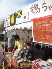 名古屋 うまうま便り    ~The spice every day~-覚王山祭り