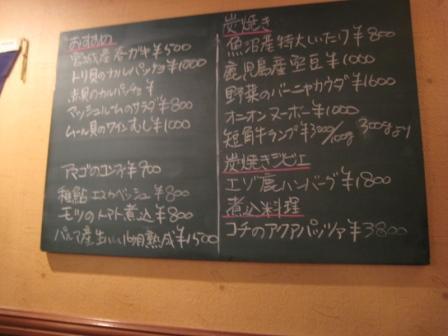 名古屋 うまうま便り    ~The spice every day~-ガザット