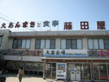 名古屋 うまうま便り    ~The spice every day~-稲垣腸詰店