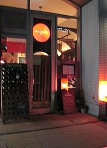 名古屋 うまうま便り    ~The spice every day~-サラマンジェドゥカジノ