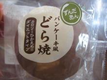 名古屋 うまうま便り    ~The spice every day~-わんこ