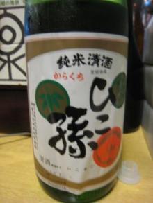 名古屋 うまうま便り    ~The spice every day~-あぶりや