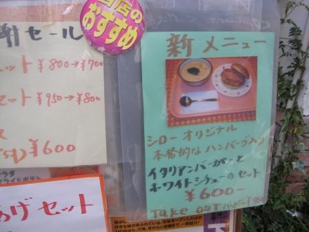 名古屋 うまうま便り    ~The spice every day~-きっちんシロー
