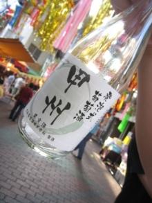 名古屋 うまうま便り    ~The spice every day~-七夕まつり