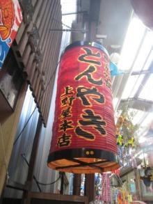 名古屋 うまうま便り    ~The spice every day~-円頓寺