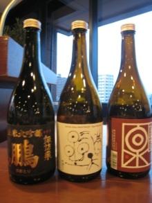 名古屋 うまうま便り    ~The spice every day~-日本酒を楽しむ会
