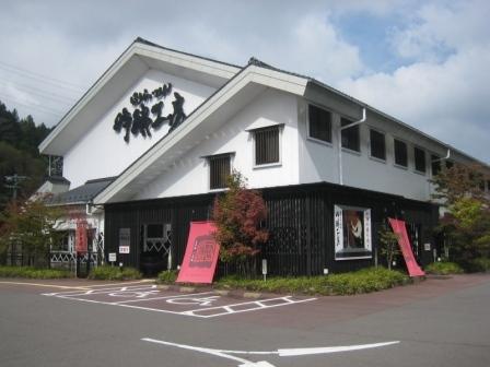名古屋うまうま便り   -日本酒造り