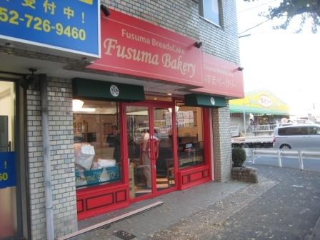 名古屋うまうま便り   -新店舗