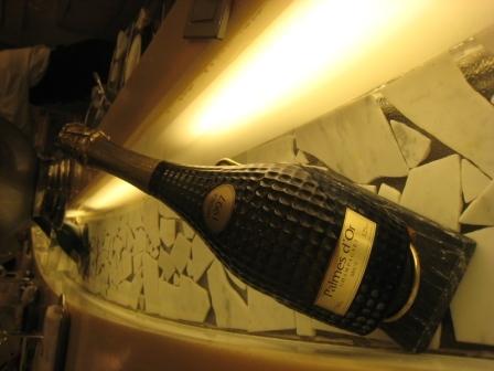 名古屋うまうま便り   -シャンパン