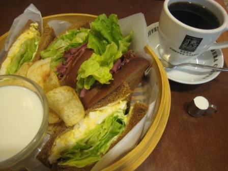 名古屋うまうま便り   -べらコーヒー