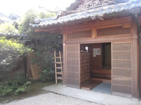 名古屋うまうま便り   -お茶会