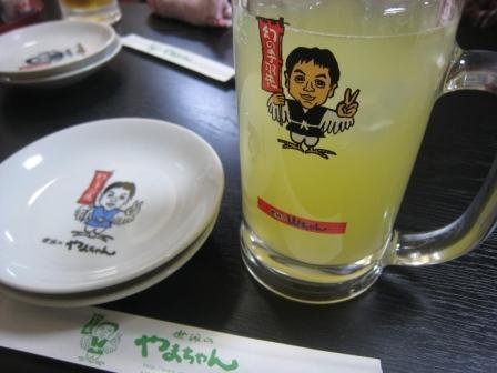 名古屋うまうま便り   -山ちゃん