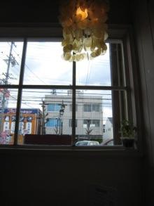 名古屋うまうま便り   -ベルゲン