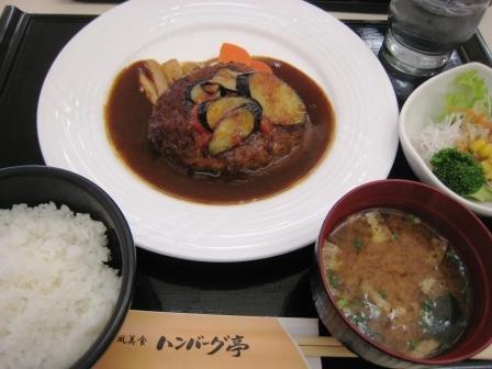 名古屋うまうま便り   -洋食亭