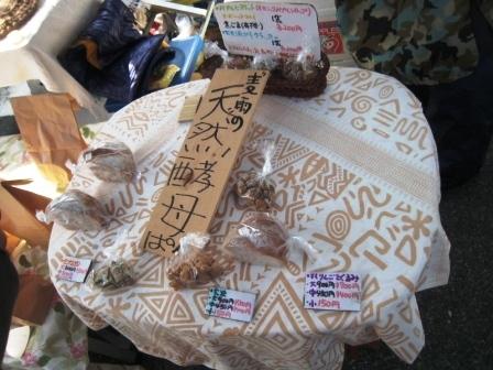 名古屋うまうま便り   -覚王山祭り