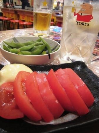 名古屋うまうま便り   -ぶー豚