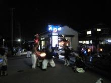 名古屋うまうま便り   -石川