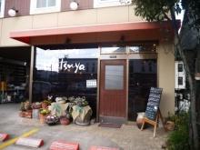 松屋コーヒー