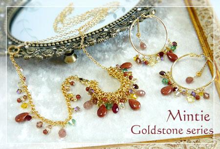 goldstone-main2