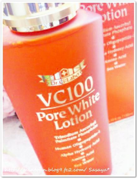 VC100 PoreWhiteLotion