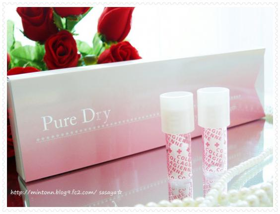 Pure Dry ピュアドライ