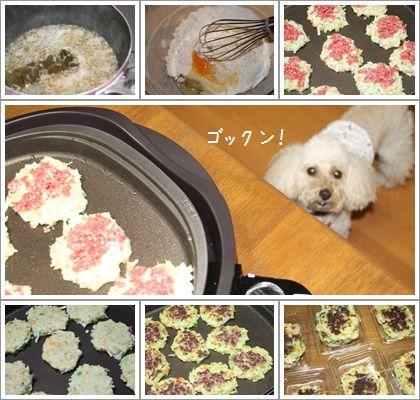 becchi屋お好み焼き(2013_6_20)