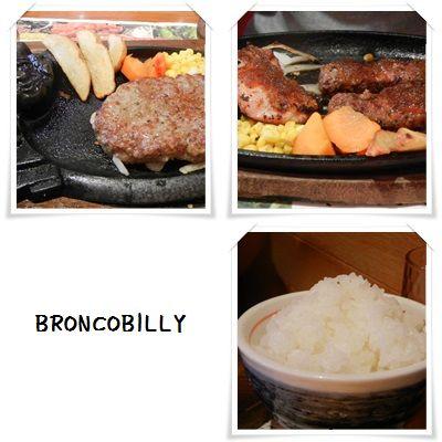 broncobilly2013_7_14.jpg