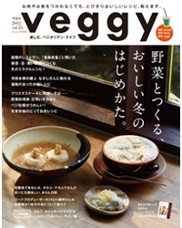 magazines-veggy-25.jpg