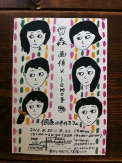 moblog_11c86ff4.jpg