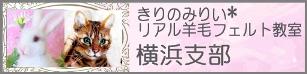 syokohama12.jpg