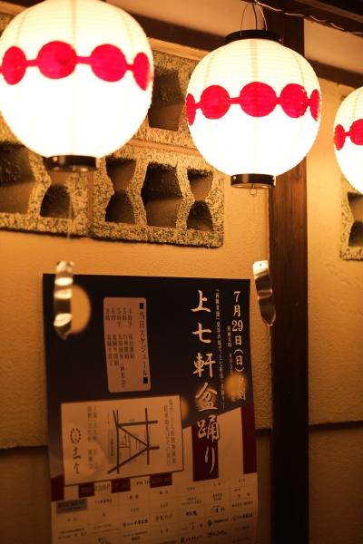 20120729_01_kamishichi.jpg