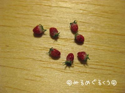 IMG_3048.jpg